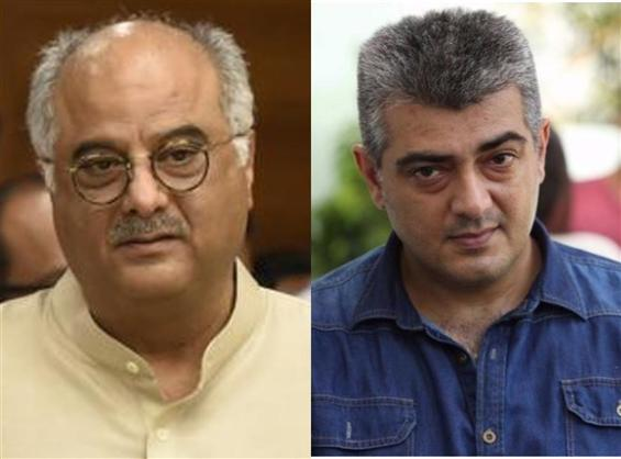 Casting Call for AK 60! Boney Kapoor Warns Its Fak...