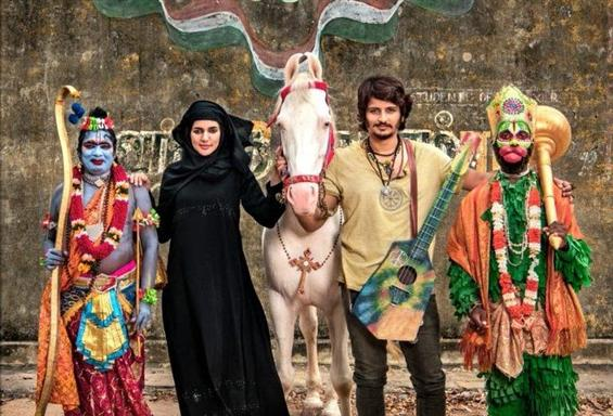 CBFC objects to Jiiva's Gypsy over Hindutva Govern...