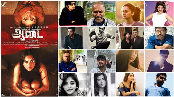 Celebs Heap Praise On Aadai Teaser For Amala Paul'...