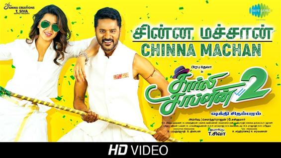 Charlie Chaplin 2: Senthil Ganesh, Rajalakshmi recreate 'Chinna Machan' for Prabhu Deva's film!