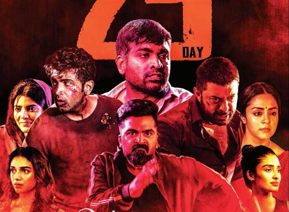 Chekka Chivantha Vaanam CCV 25 days Box Office Report