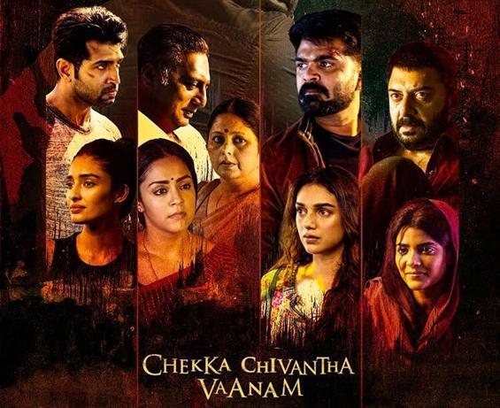 Chekka Chivantha Vaanam Sneak Peek