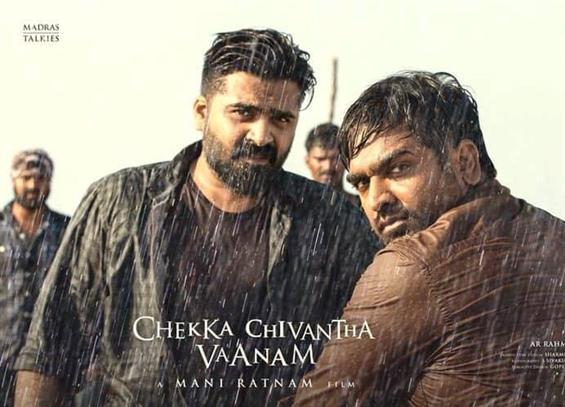 Chekka Chivantha Vaanam to release a day ahead!