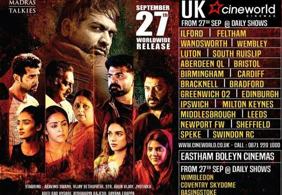 Chekka Chivantha Vaanam UK Theatre List