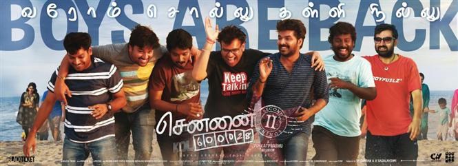 Chennai 28 II : Second Innings -  Release Date Confirmed