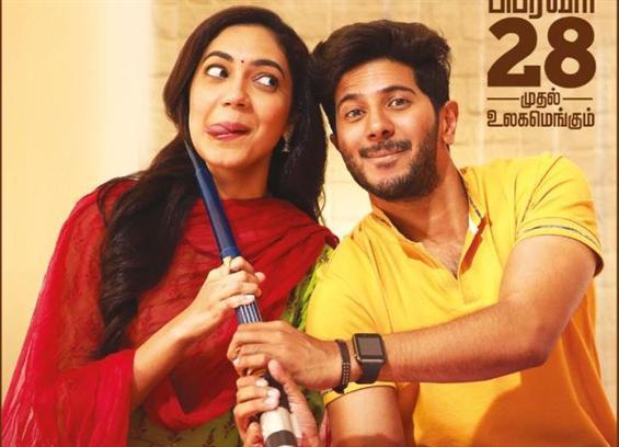 Chennai Box Office: Kannum Kannum Kollaiyadithaal emerges as the topper this weekend