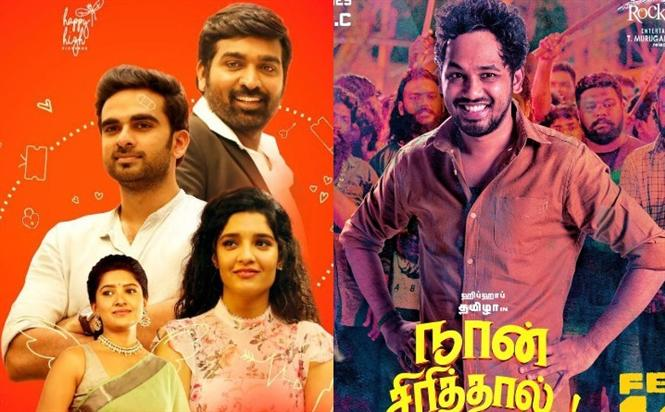 Chennai Box Office: 'Oh My Kadavule' performs better than 'Naan Sirithal' on Day 4
