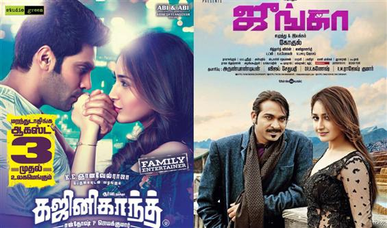 Chennai Box Office Report: Ghajinikanth at top spot, Junga holds well