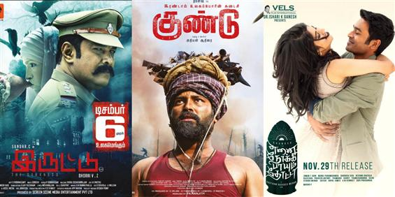 Chennai Box Office Report: Iruttu, Gundu top the list