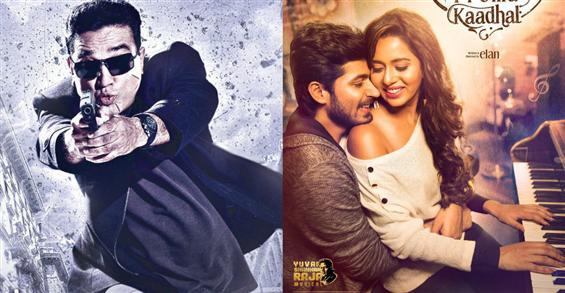 Chennai Box Office: Vishwaroopam 2, Pyaar Prema Ka...