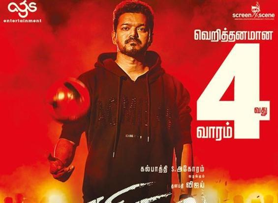 Chennai Box Office: Will Vijay's Bigil beat Sarkar...