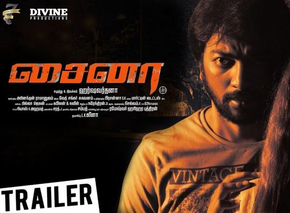 China Trailer feat. Kalaiyarasan, Ritu Varma