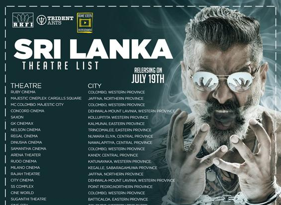 Chiyaan Vikram Kadaram Kondan Sri Lanka Theatre Li...