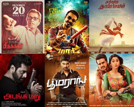 Christmas 2018 gets crowded with Tamil film releas...