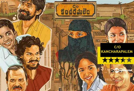 C/o Kancharapalem Review - A Refreshing Tale with ...