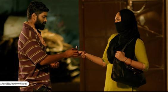 C/O Kancharapalem Tamil Version C/O Kadhal Trailer