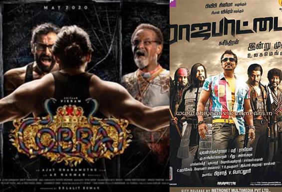 Cobra Director Acknowledges Rajapattai Comparison!
