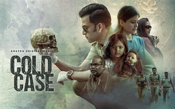 Cold Case Review - A 'not bad' thriller that is co...