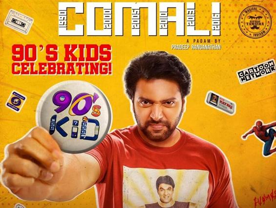 Comali Tamil Nadu Box Office Day 1 Report