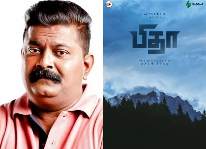 Company featured on Pitha's poster distances itself from Mysskin's film!