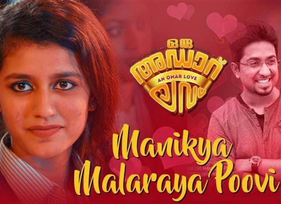 Controversy over Priya Prakash Varrier's song Mani...