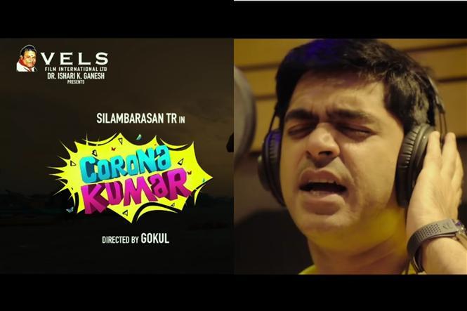 Corona Kumar launched! Kumudha to play Silambarasan TR's love-interest!