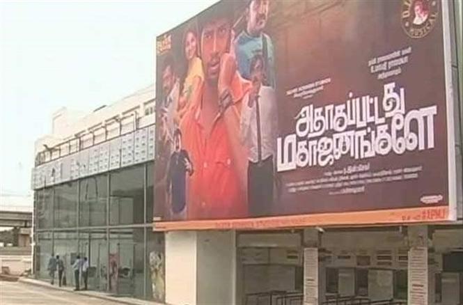 Coronavirus shuts Movies Theaters in whole of Tamil Nadu!