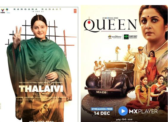 Court directs Thalaivi, Queen makers to not depict...