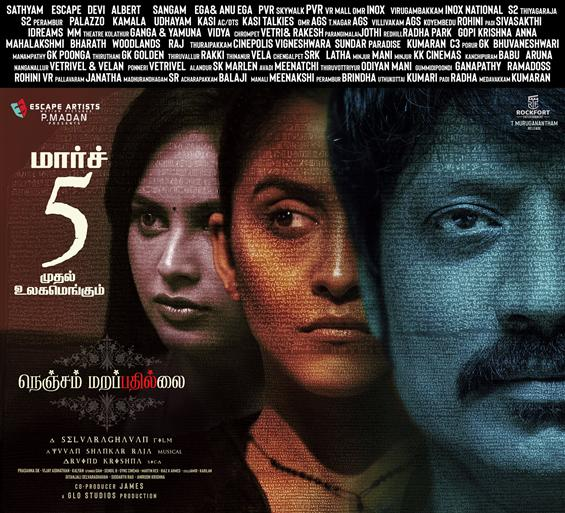 Court order against Nenjam Marapathillai Release!