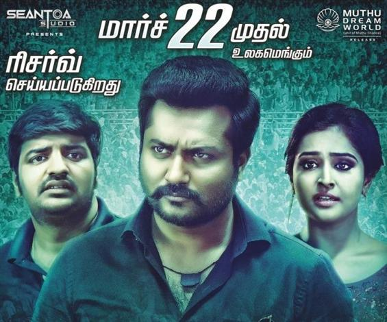Court orders status quo for Bobby Simha's Agni Dev...