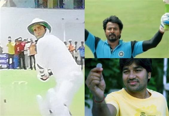 'Cricketers' Nelson, Karthik & Ashok were remember...