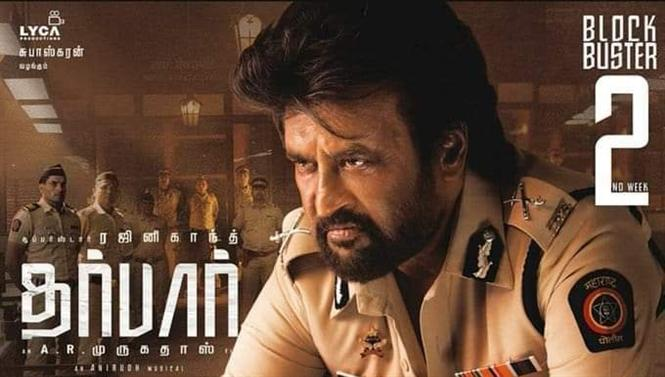 Crucial week ahead for Darbar at the Box Office! Real test begins today!