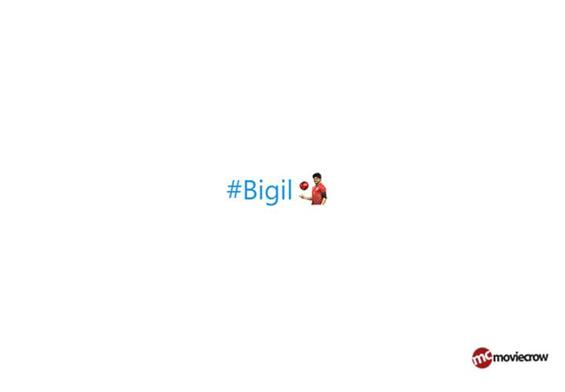 Custom Twitter Emoji For Vijay's Bigil!