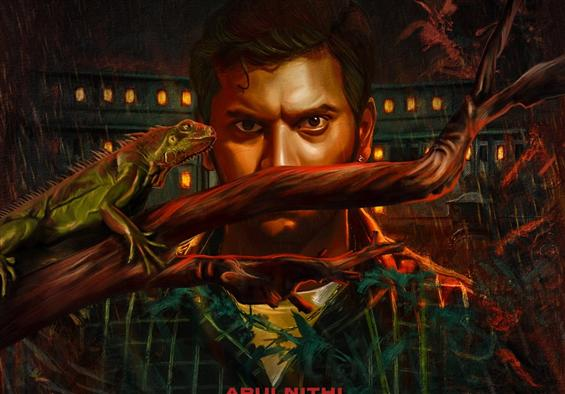 D Block is the title of Arulnithi 15! First Look O...