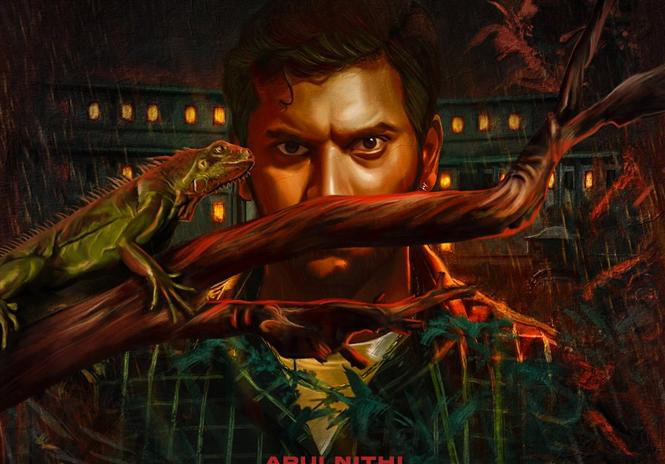 D Block is the title of Arulnithi 15! First Look Out