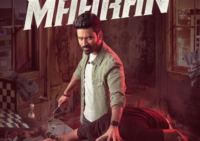 D43 titled Maaran! First Look out now!
