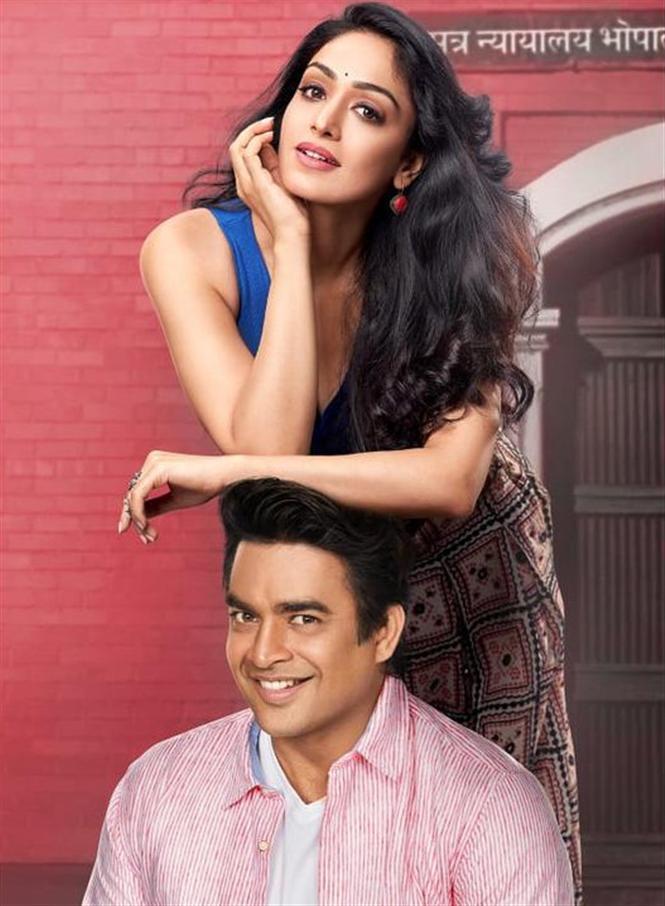 Dahi Cheeni First Look: R Madhavan pairs up with Gulshan Kumar's daughter Khushali Kumar