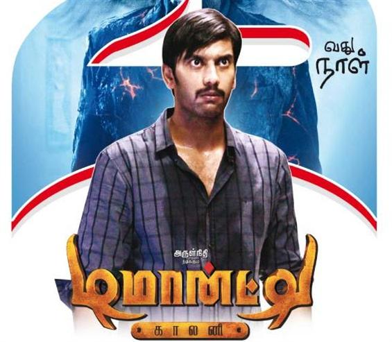 Demonte Colony completes 25 days