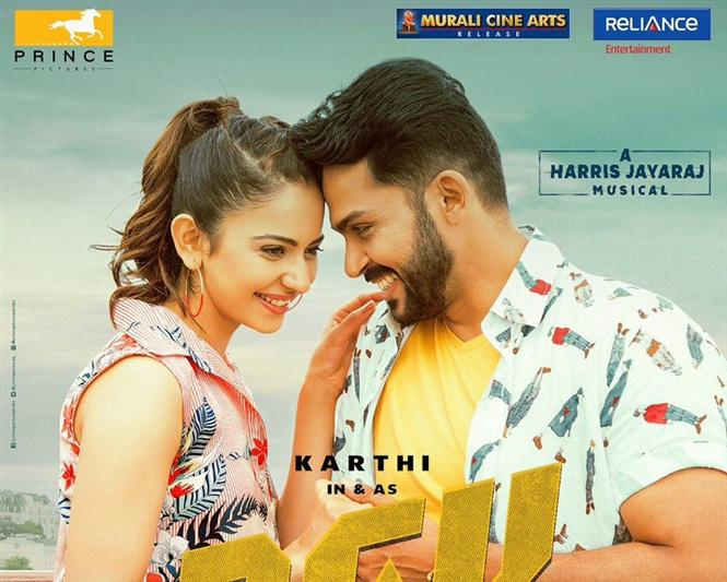 Dev starring Karthi, Rakul Preet gets censored!