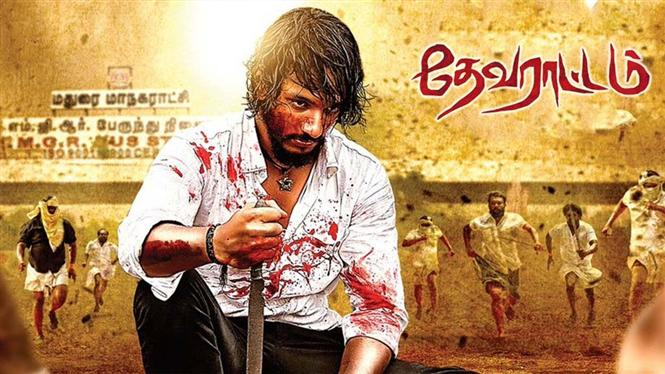 Devarattam Box Office Report
