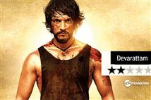Devarattam Review - Bloodbath that only leaves you numb!  Image