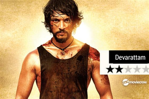 Devarattam Review - Bloodbath that only leaves you...