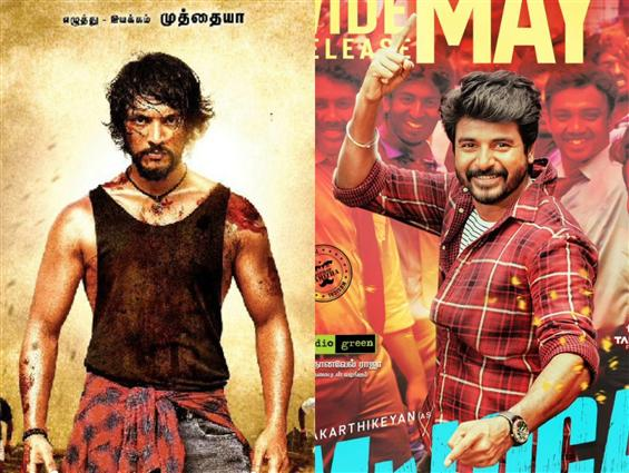 Devarattam takes Mr. Local's Release Date!