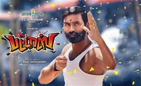Dhanush starrer Pattas gears up for a Sun TV premiere!