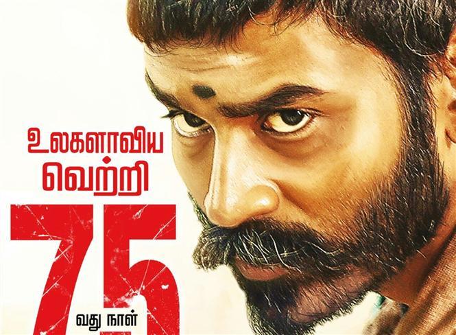 Dhanush's blockbuster film 'Asuran' completes 75 days!!