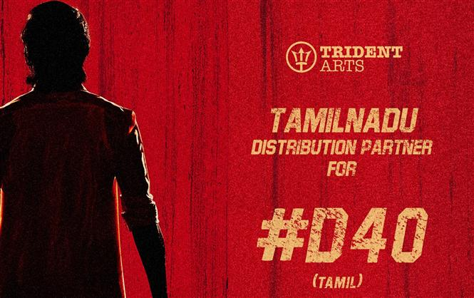 Dhanush's D40 TN, AP, TG Distribution Rights Sold