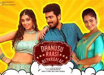 Dhanusu Raasi Neyargalae  Image