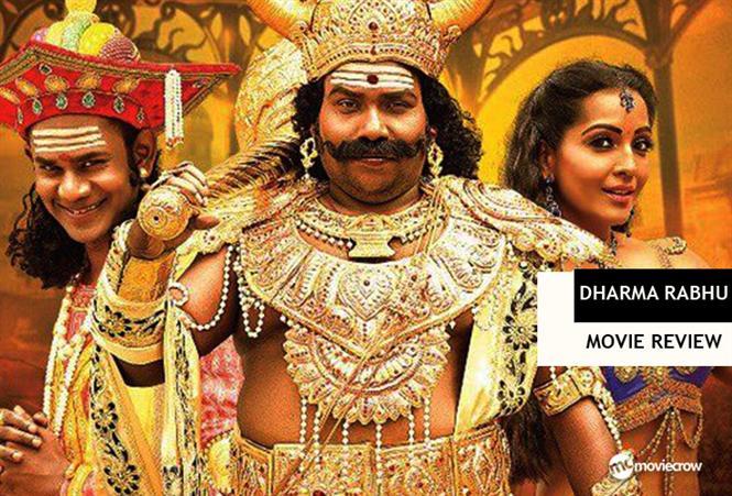 Dharma Prabhu Review
