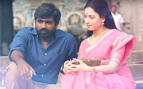 Dharmadurai Review -  An unevenly played out drama
