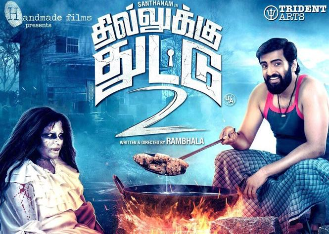 Dhillukku Dhuddu 2 Review - Few spurts of laughter ensure that the goal is reached!
